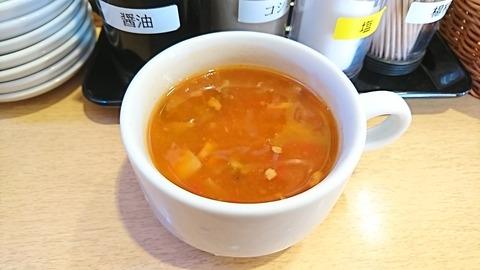 デンジャー:④デンジャースープ190616