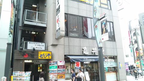 カフェラミル:店①ビル2階の外観120722