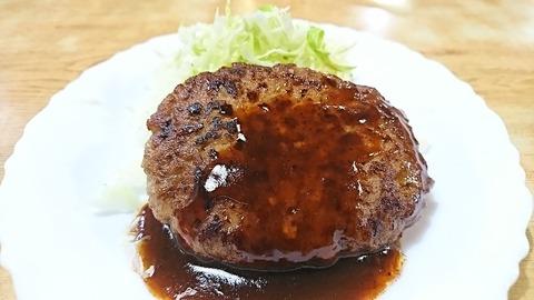常盤仙食堂:④ハンバーグ490円191202