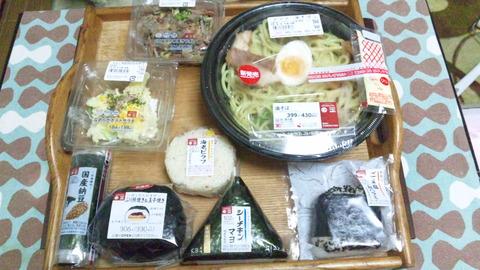ファミリーマート:①サラダ2油ソバお握り5全150901
