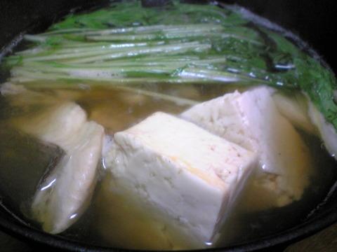 寿司いさりび:⑤真鯛小鍋900円全景101023