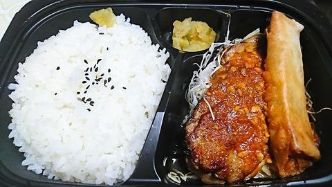 ガスト:②チキン&春巻弁当590円190212