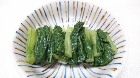 昇龍:③野沢菜漬250円191003