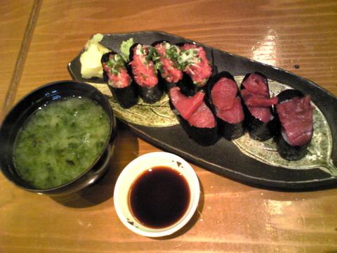 魚菜:③本まぐろ中落ち寿司800円全景101107