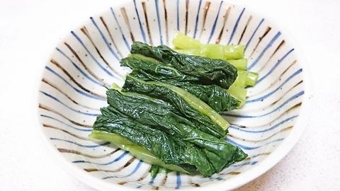 昇龍:④野沢菜漬250円190905