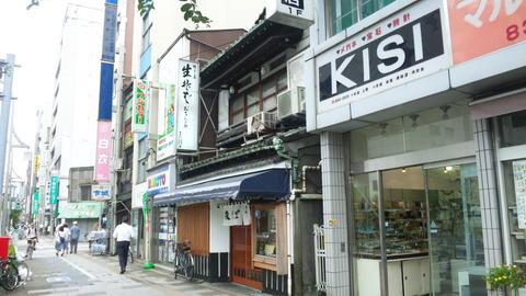 翁庵:店①遠景160808