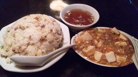 鳳来:①炒飯大盛750麻婆豆腐530全141021
