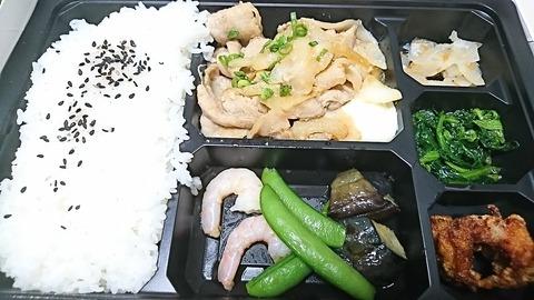 ガスト:⑤豚生姜焼バランス950大50円190521