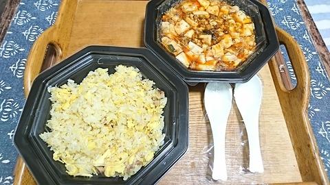 和:①チャーハン650麻婆豆腐860蓋付181212