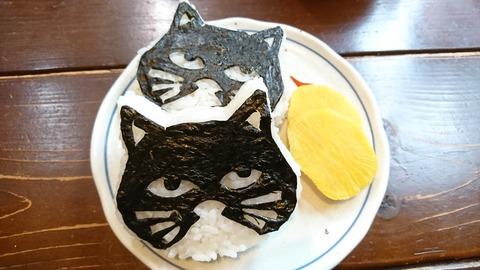黒猫舎:①猫むすびW360円170924