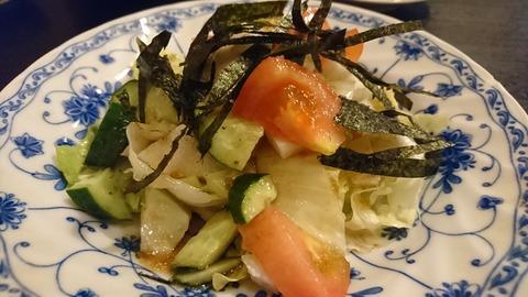 みやはら:④山芋和風サラダ450円171006