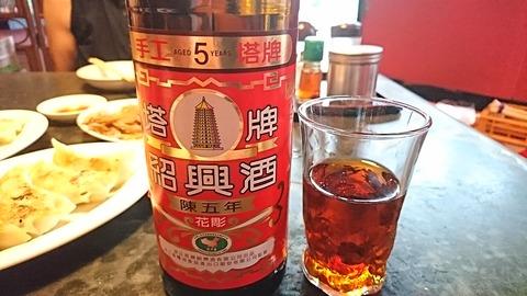 鳳来:⑤紹興酒ボトル1700円190902