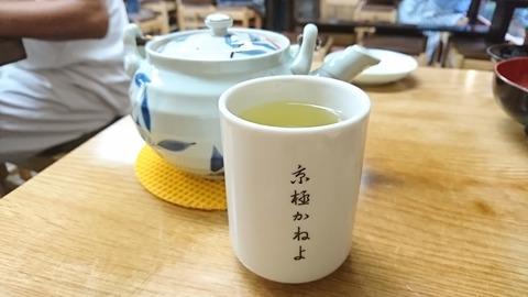 かねよ:⑭食後の熱いお茶190826
