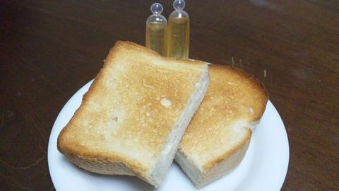 スーパーダイマス:①無添加パンのトースト全130316