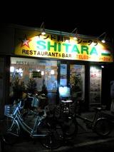 SHITARA:店①外観101019