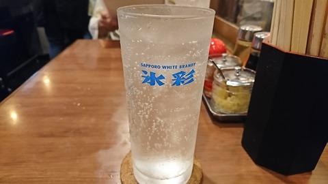 竹:②氷彩サワー350円190920