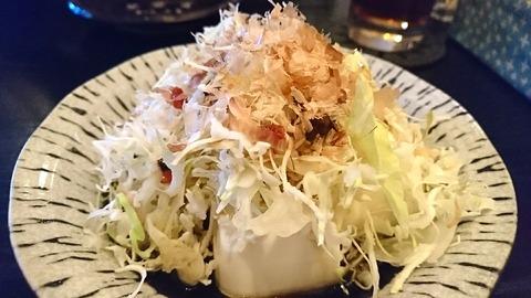 上木家:⑤豆腐サラダ300円181123