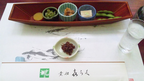 貴船喜らく:①川床料理◆先付◆ハ寸150806