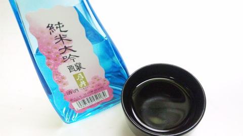 大洗マイワイ市場2:①月の井純米大吟醸150328
