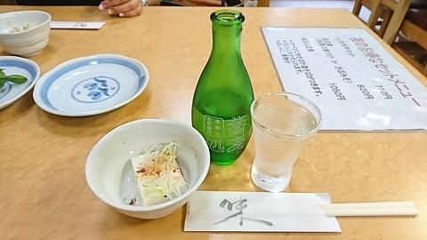 白樺:②冷酒450円190618