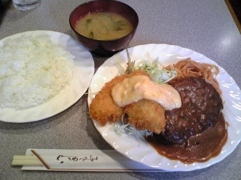 キッチン城山:①ハンバーグとアジフライ定食1000全100801