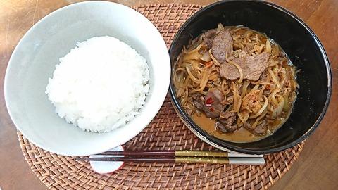家ご飯16:①飯ジンキスカン肉野菜210116