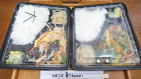 和:⑦弁当2種蓋付190908