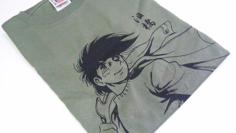 いろは会買物:④ジョーのTシャツ150404