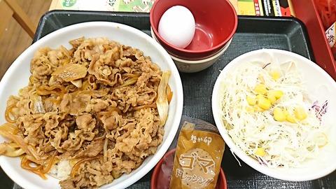 なか卯:①和風牛丼大盛サラダ180706