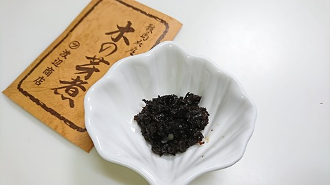 渡辺木の芽煮本舗:①木の芽煮760小皿盛付け170805