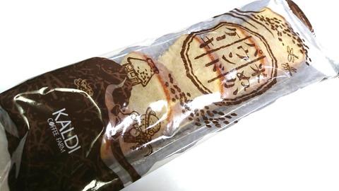 KALDI:①米ヌカパウンドケーキ278包装姿180420