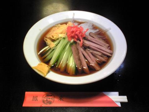 中華料理鳳来:①冷しそばB770円全景100913