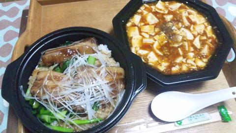 和:①角煮丼大盛1000麻婆豆腐840全景160316