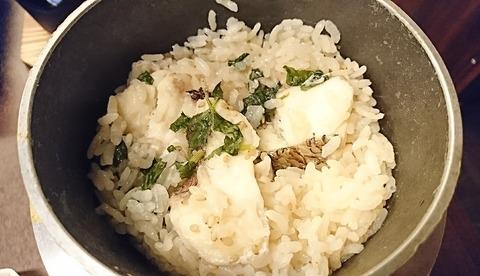 熱海④:15食事鯛釜飯の蓋取って190925
