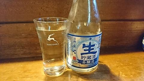 常寿司:⑦冷酒190105