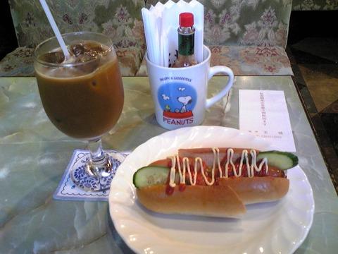 珈琲王城:?アイスコーヒー550円ホットドックS300円全景100805