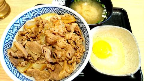 吉野家:①牛丼380卵60汁60円180421