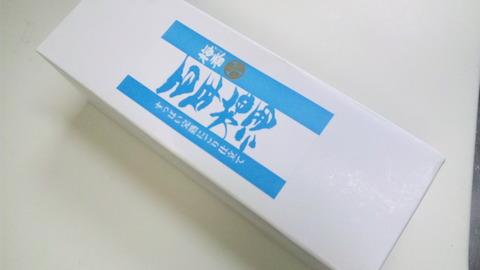 梅香百年梅酒:①箱姿150823
