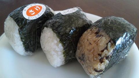 明るい農村:①鮭葱味噌昆布100ラップ130120