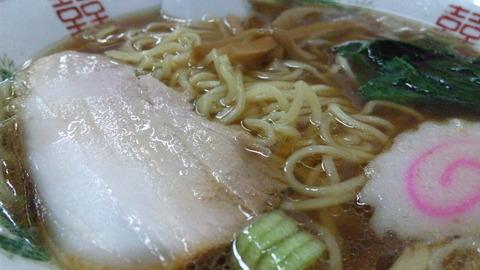 中華と洋食サカエ:④ラーメン500円拡大110403