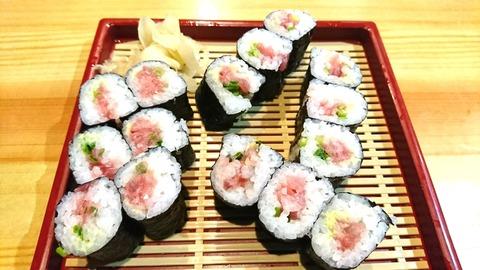 亀寿司:①ネギトロ巻650円191103