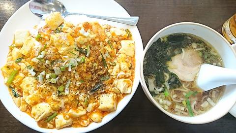 聚楽:①麻婆丼・半ラーメン720円210103