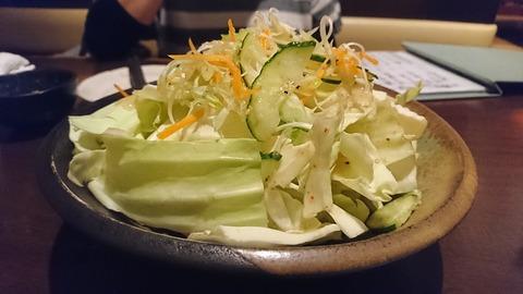 赤兵衛:④うま塩野菜サラダ350円171129