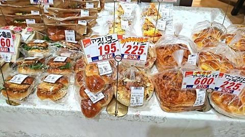 赤札堂:店②お好み焼きパン売場180506