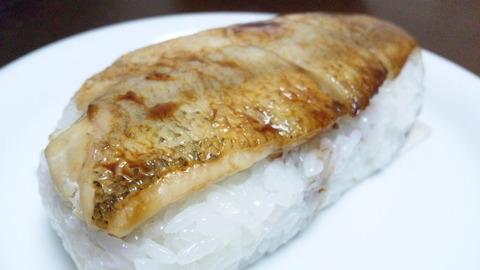 THE GARDEN:⑤のどぐろ寿司拡大130323