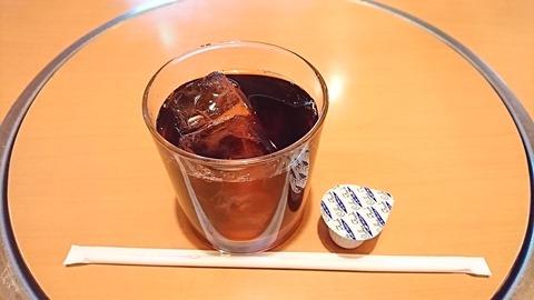 三楽:⑤食後のアイスコーヒー190202