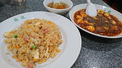 藤龍:①炒飯700麻婆豆腐600円181031