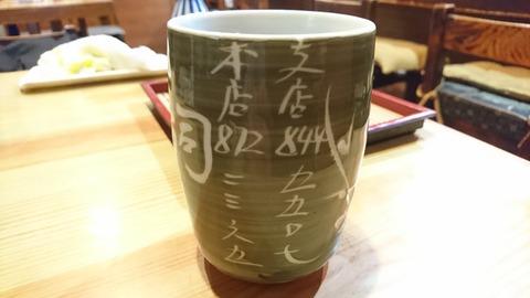 亀寿司:⑪本店支店が書かれる191103