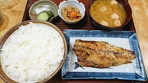 常盤仙食堂:①日替り定食580円190904