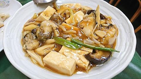きもり:⑦カキ豆腐オイスタ煮込1160円191109